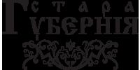 Стара Губернія Житомир Відгуки - Revizion