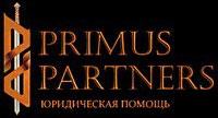 """Юридична група """"Primus Partners"""""""